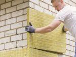 Какой утеплитель лучше для стен дома внутри – Виды утеплителей для стен изнутри и их характеристики, особенности использования