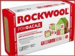 Минераловатные плиты фасад баттс rockwool – Rockwool фасад баттс — технические характеристики, виды минераловатных плит Роквул, устройство и монтаж, цена за м3 и где купить в Москве и СПб