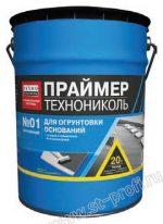 Битумный праймер состав – Праймер битумный готовый холодный цена, праймер битумный готовый холодный купить по доступным ценам с доставкой по Москве и России