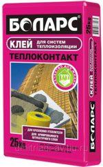 Боларс теплоконтакт – Клей для теплоизоляции БОЛАРС ТЕПЛОКОНТАКТ — 25 кг Краснодар | Купить Клей для теплоизоляции БОЛАРС ТЕПЛОКОНТАКТ — 25 кг в Краснодаре | Цена Клей для теплоизоляции БОЛАРС ТЕПЛОКОНТАКТ