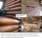 Джут для сруба – Конопатка сруба своими руками — мхом, джутом или паклей, технология, инструменты и пошаговая инструкция