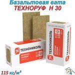 Техноруф н30 плотность – ТЕХНОРУФ Н 30 | Завод Теплоизоляционной Продукции: минеральная вата, утеплители, маты